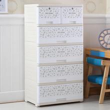 福强加厚抽屉式婴儿宝宝衣柜儿童衣物收纳柜塑料整理柜箱储物柜子