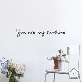 柒页 你是我的阳光 北欧风ins墙贴英文字母贴纸拍照背景装饰贴画