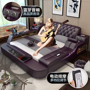 简约现代主卧皮床榻榻米真皮床1.8米双人床按摩大床多功能皮艺床