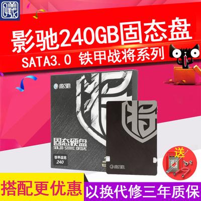 256gb固态硬盘