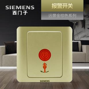 西门子紧急按钮开关插座 远景金棕86型手动报警器按钮消防面板