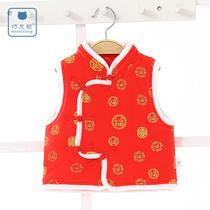 巧尼熊新年衣服唐装马夹冬装周岁礼服婴儿马甲背心男女宝宝拜年服