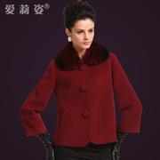 爱莉姿毛呢外套女装羊毛大衣新款女妮子短款毛领秋冬装韩版短外套