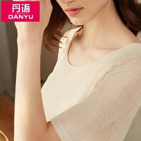 丹语亮丝中袖网纱打底衫2018夏新款五分袖t恤大码半袖洋气小衫