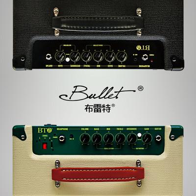 BULLET布雷特电吉他音箱 15W21W瓦电木吉他音箱 音响选配调音器哪个品牌好