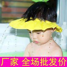 批发婴儿防水洗头帽小孩防水淋浴帽婴儿宝宝沐浴理发帽子可调节