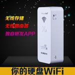酷络x3硬盘变无线移动硬盘wifi盒2.5寸手机平板usb3.0传输路由器