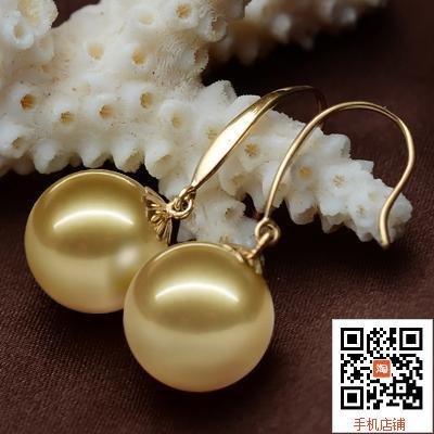 南洋金珍珠