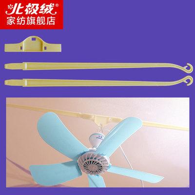 蚊帐配件风扇挂钩 不含风扇 此产品不单卖