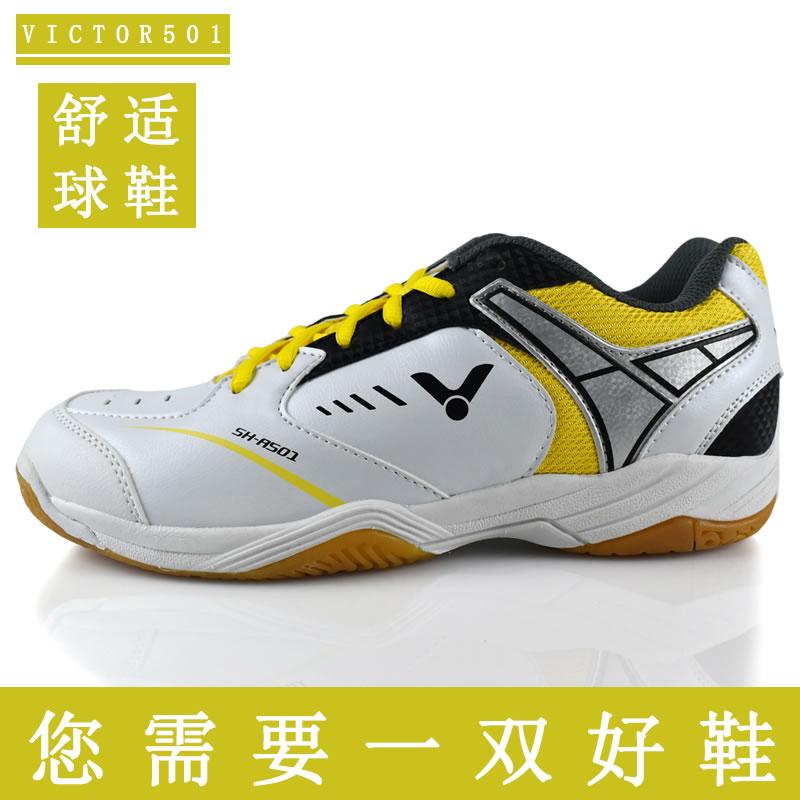 胜利羽毛球鞋男鞋女鞋SH-A501 专业减震防滑透气耐磨情侣鞋运动鞋