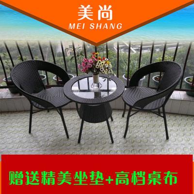 藤椅三件套休闲阳台桌椅户外家具室内藤椅子茶几五件套组合特价年中大促