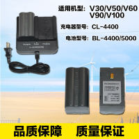 中海达V30 V60 F61 GPS RTK Huaxing A8 A10 BL4400 BL5000 Battery Charger
