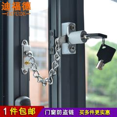 平开窗防盗锁