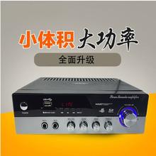 迷你小型功放機音箱功率放大器 插卡U盤麥克風帶收音直流12伏220V