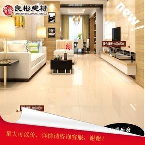 地板砖瓷砖800x800客厅清仓特价黄木纹卧室地砖80x80地面砖大理石