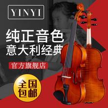 意大利小提琴儿童初学入门手工小提琴高档实木成人琴演奏学生4/4