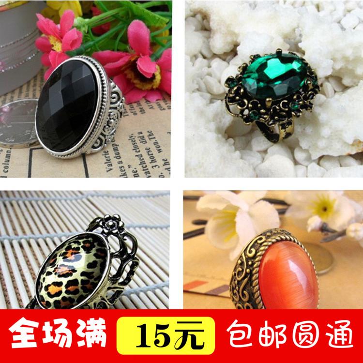 韓國鑲寶石戒指
