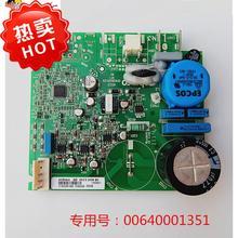 海尔冰箱变频板BCD-559WYJZU/BCD-539WSY/BCD-551WSY控制驱动板