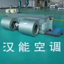 厂家直销中央空调水暖水冷水空调纯铜管WAFP卧式暗装风机盘管