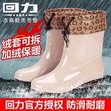 上海回力加绒雨鞋女士防水鞋短中筒雨靴韩国时尚防滑胶鞋学生套鞋