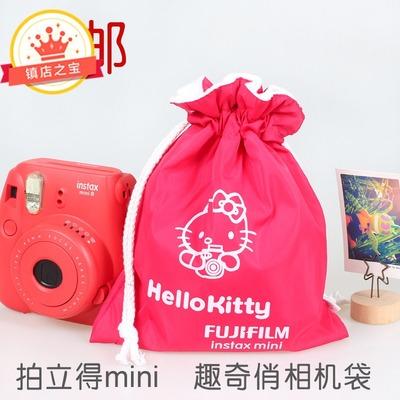 拍立得迷你相机通用mini9 mini8 90 70 7c 7s 50s 25相机袋便携袋