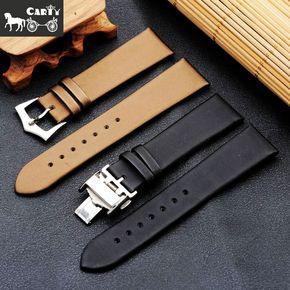 手表带  绢丝表带  适用摩凡陀 萧邦 肖邦20mm 手表配件 丝绸表带