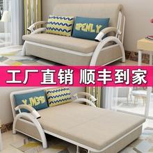 乳胶沙发床可折叠客厅双人1.5米多功能推拉两用实木1.2米拆洗沙发