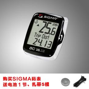 西格玛SIGMA码表BC812 1212 1612自行车速度表有线无线码表踏频器