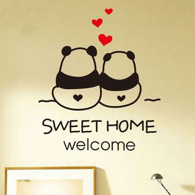 熊猫沙发墙包邮