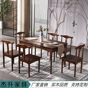 实木餐桌椅组合现代饭店餐厅餐桌餐椅新中式简约样板间长方形家具