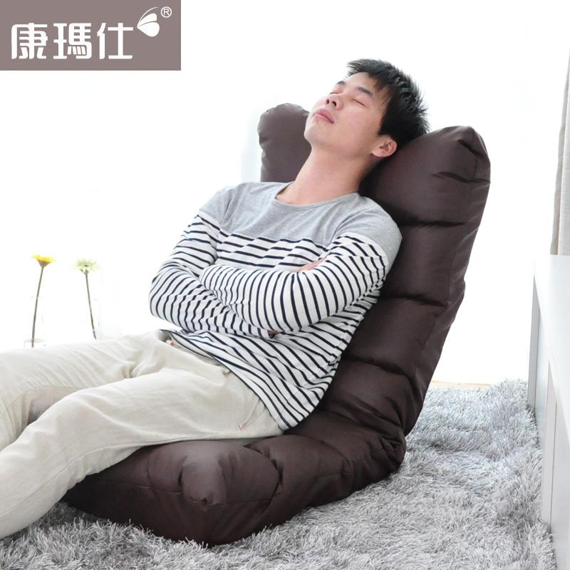 Kosmaxhome康玛仕KS781065沙发椅