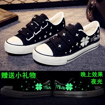 帆布鞋女春tfboys鞋子同款夜光王俊凯王源四叶草低帮搭扣学生布鞋