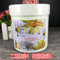 Beauty Salon Dedicated Salon Shi Mei Jia Li Chamomile Facial Massage Cream 1000g Brightening Moisturizing Moisturizing