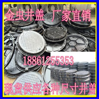 重型井盖球墨井盖铸铁井盖球墨铸铁井盖圆形700*600 雨水污水井盖