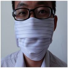 双层防静电条纹布料口罩防静电系带口罩可清洗防护静电困扰 热卖图片