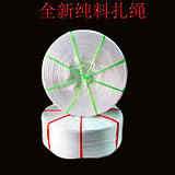 New material white tying rope plastic rope thin line packaging rope cloth packaging bundled rope sewing rope end belt