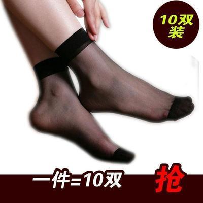 夏季超薄款天鹅绒短丝袜子水晶短袜子春季女士短袜对对袜春秋季