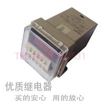 变压器24v380v220V预置计数继电器8DH48J电子计数器DH48JA数显