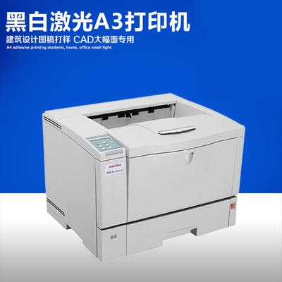 大黑白打印机