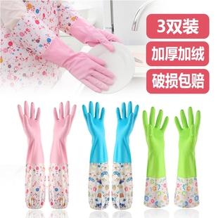 冬季束口敞口加绒加厚乳胶橡胶单层洗衣家用厨房耐用防水洗碗手套