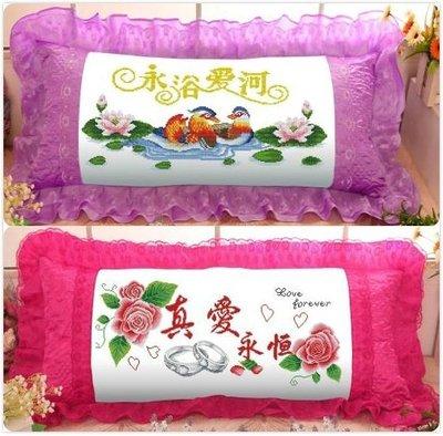 结婚韩式十字绣抱枕套件双人长枕头套免邮 新款蕾丝花边长枕包邮