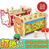 3岁 包邮 儿童打地鼠玩具木质宝宝婴幼儿敲击益智玩具男女孩1