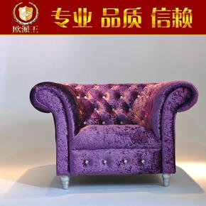 欧式沙发新古典沙发实木沙发布艺沙发后现代沙发法式奢华组合沙发
