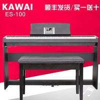 kawai卡哇伊電鋼琴