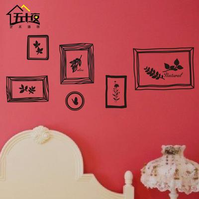 简约客厅手绘风格相框画墙贴 卧室沙发背景墙餐厅抽象艺术贴纸画