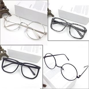 眼镜框 金属圆框无镜片眼镜架 男女时尚平光镜复古款近视眼镜框架