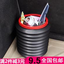 车载多功能伸缩4L水桶垃圾箱车用塑料收纳桶创意折叠野炊桶储物桶