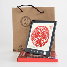 Shaanxi paper-cut picture frames, decorations, home ornaments, folk handicraft gifts, sending auspicious words to foreigners abroad