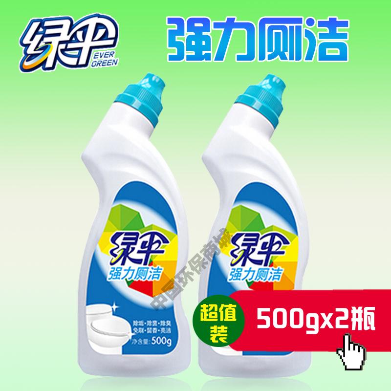 环保正品卫生间厕所马桶便池洁具强力清洗洁厕剂除菌去臭味500gX2