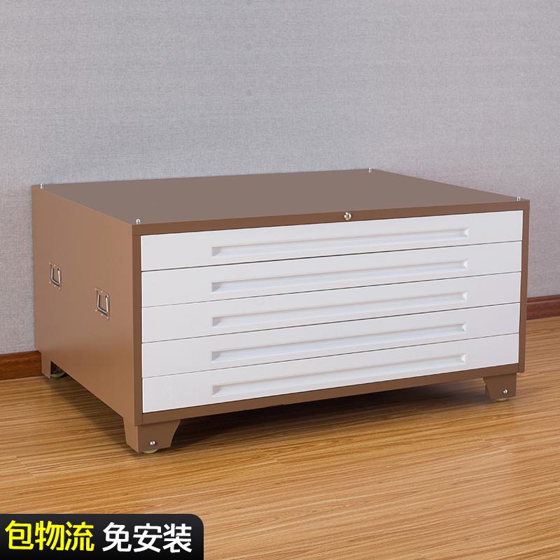 来福士钢制办公铁皮柜工程图纸柜菲林胶片柜0号1号资料底图柜带锁